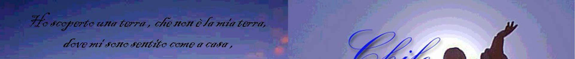 Libretto cd Chile musica elettronica elettro-ancestrale Vipal Antonio Gianfranco Gualdi 2001