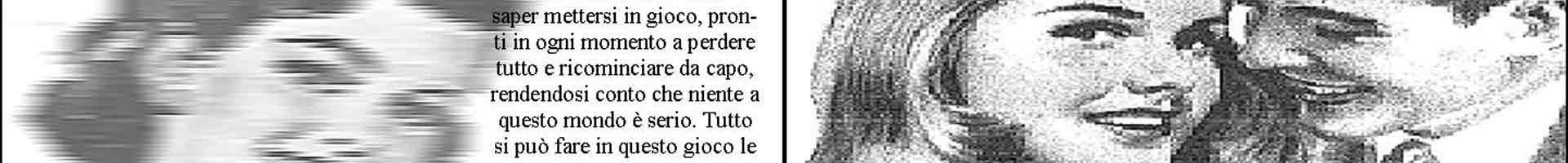 Libretto cd Giocatore Uno musica elettronica elettro-ancestrale Vipal Antonio Gianfranco Gualdi 1998