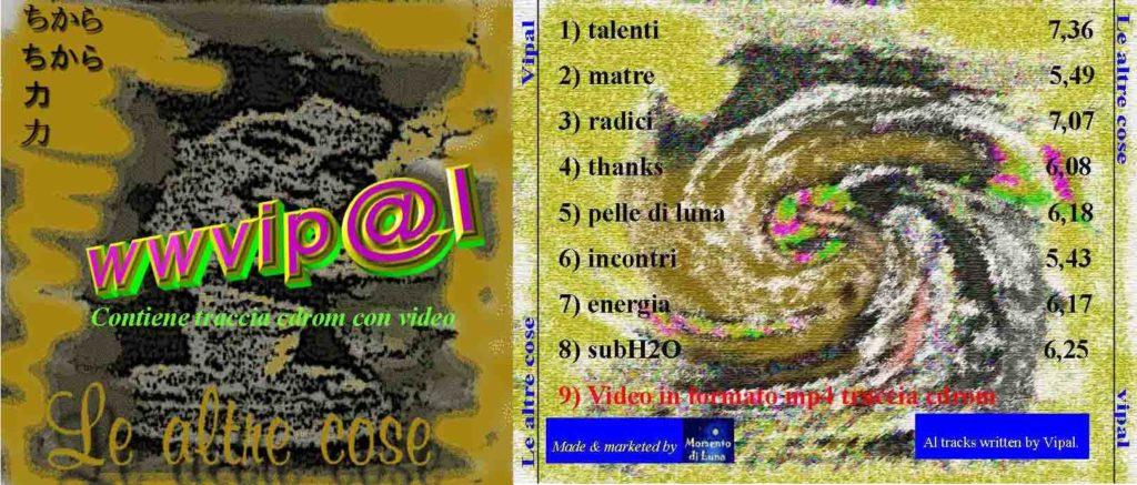 Copertina album Le Altre Cose Vipal Antonio Gianfranco Gualdi